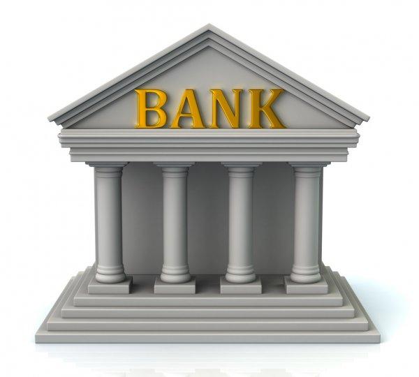 Uwaga mamy nowy numer konta bankowego