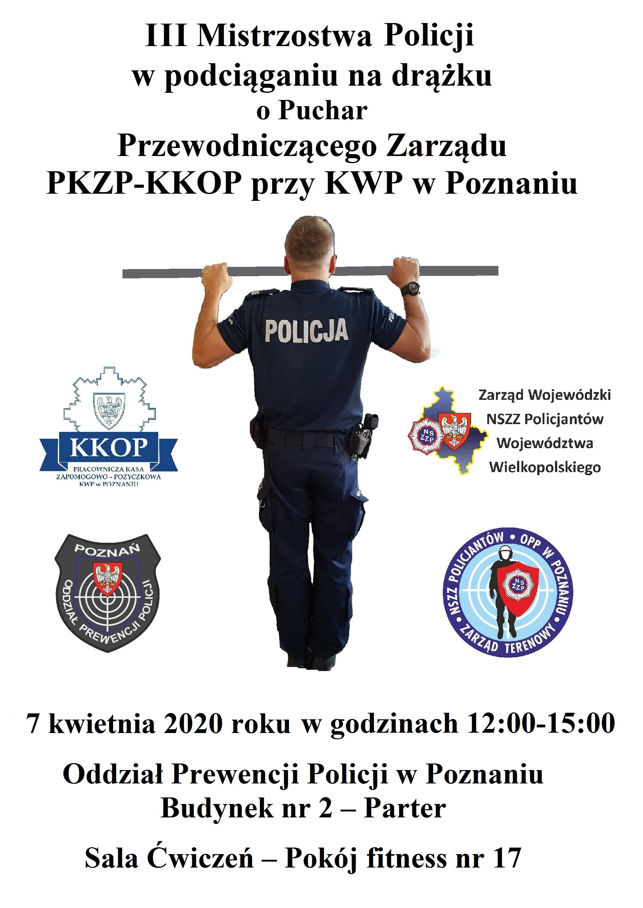 III Mistrzostwa Policji w Podciąganiu na drążku